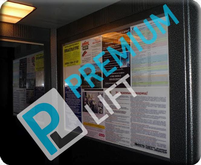 Реклама в лифтах. Фото.