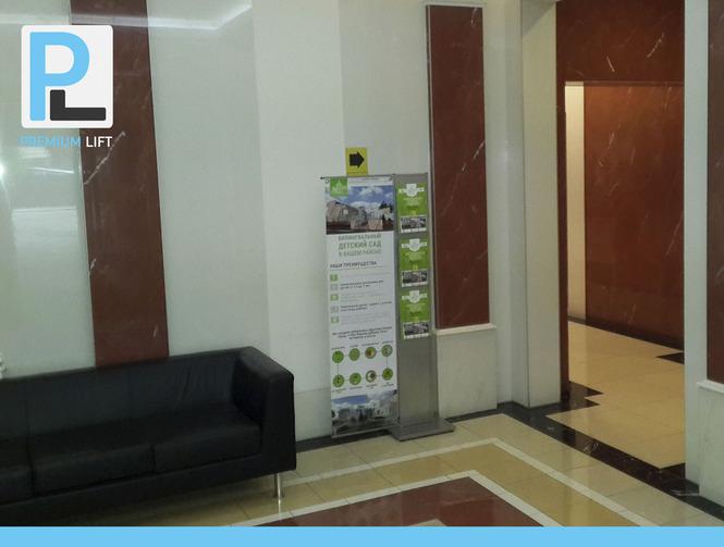 Реклама на стойках в элитных домах и Бизнес центрах