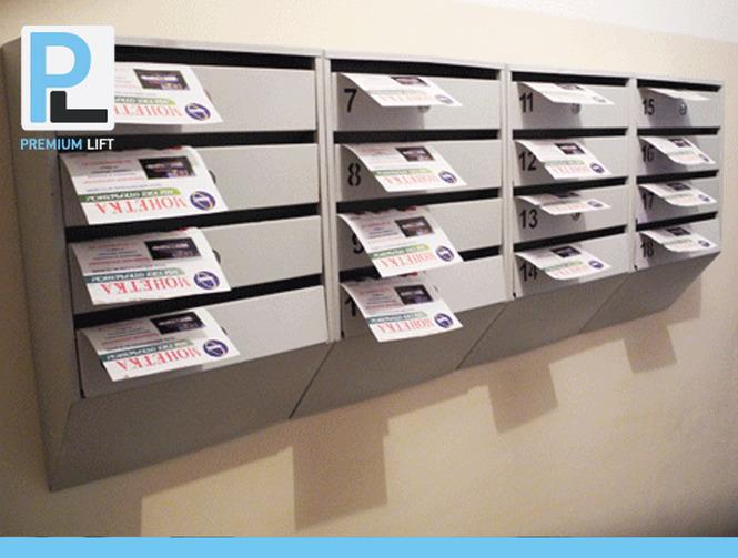 Реклама по почтовым ящикам